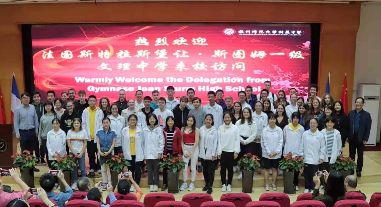 Échange Hangzhou, voyage en Chine, octobre 2019