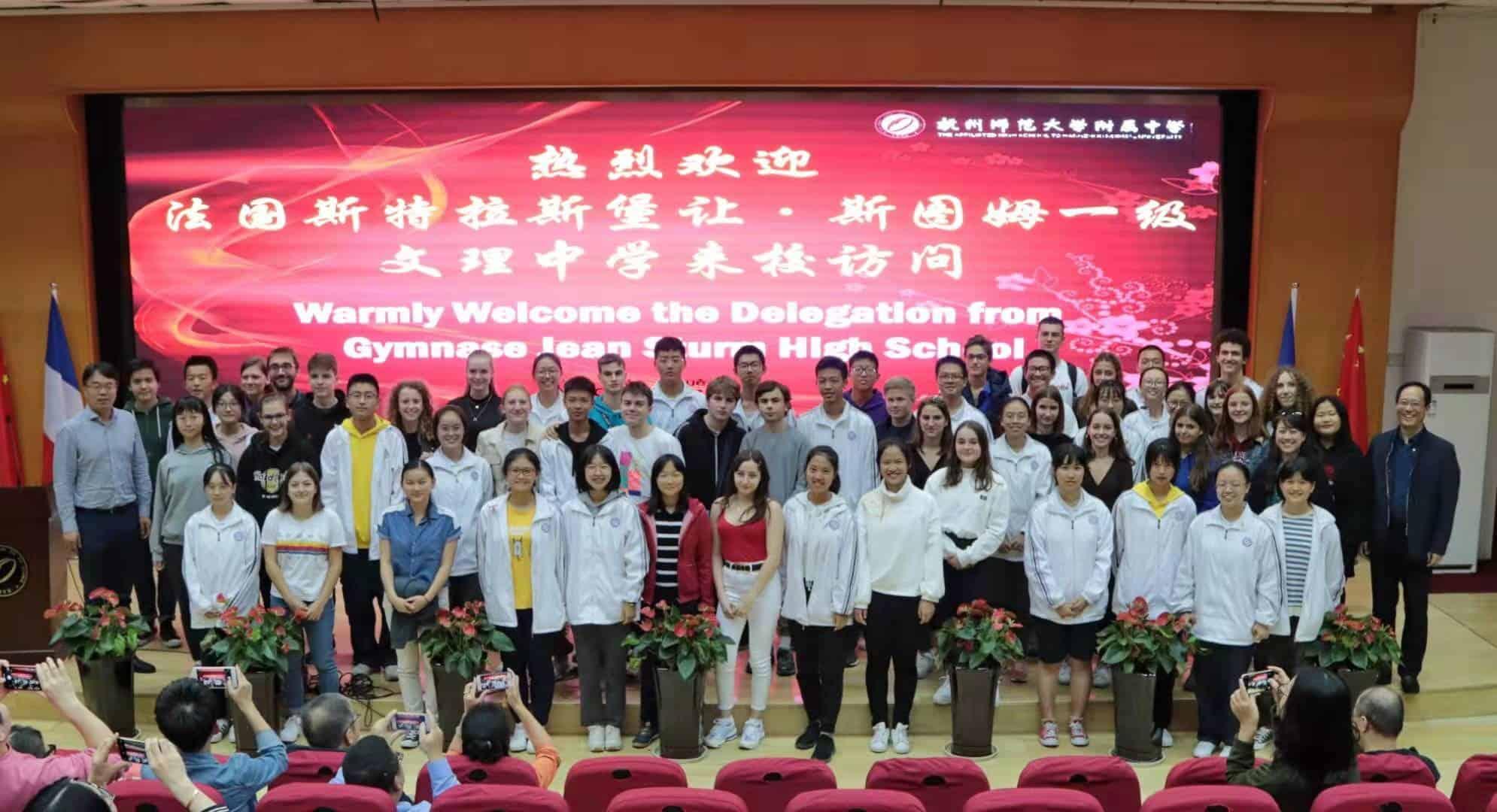 Hangzhou 01.JPG