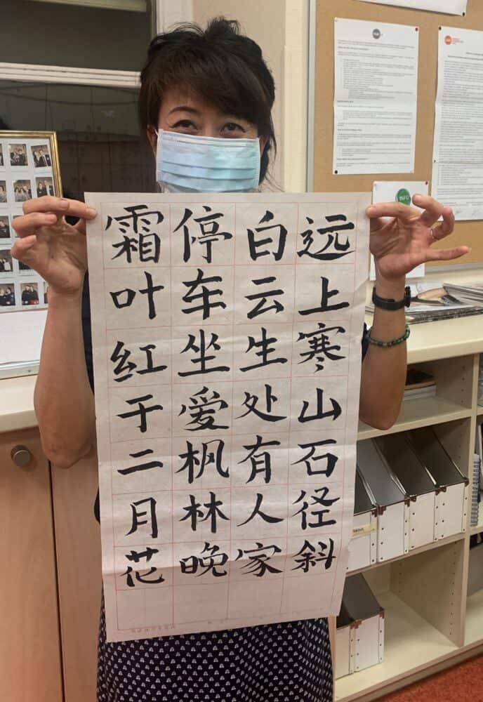 Le mandarin langue d'avenir